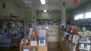 Relaxation Centre of Queensland - Shop